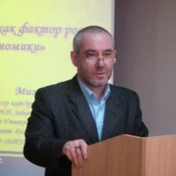 Мизиковский Игорь Ефимович